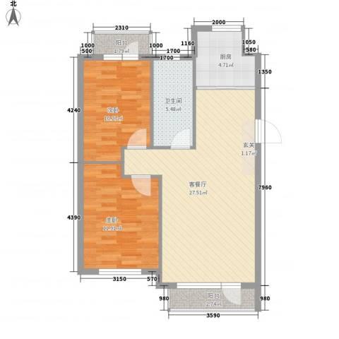 今都小区2室1厅1卫1厨90.00㎡户型图