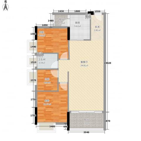 大步海滨花园三期3室1厅1卫1厨96.00㎡户型图