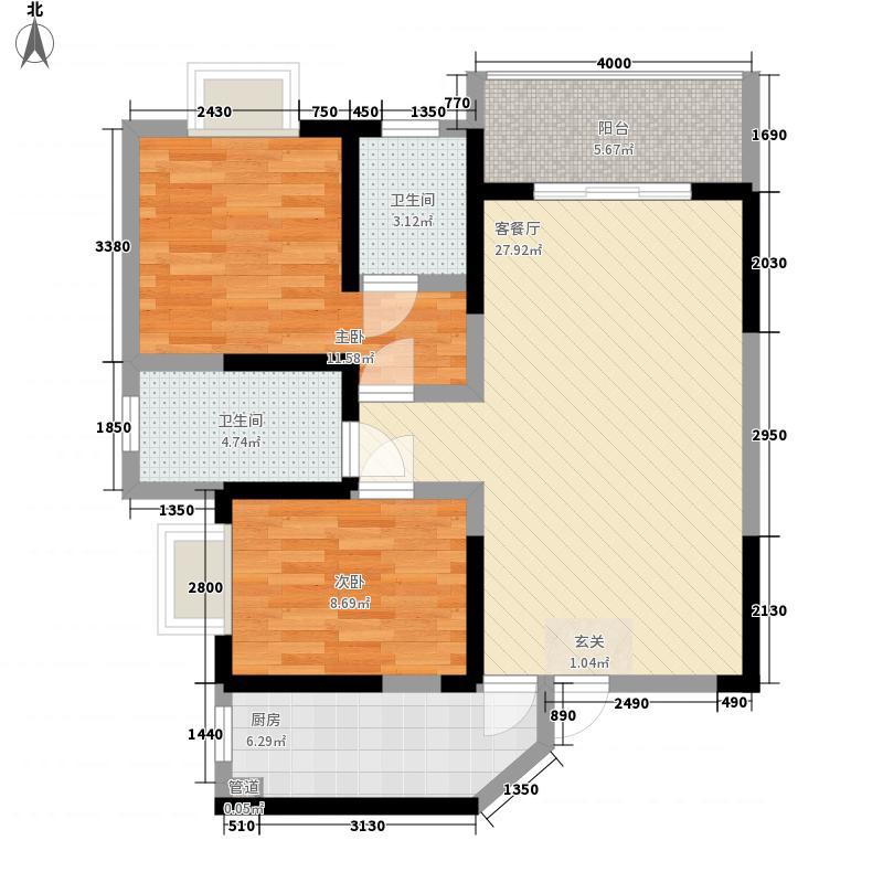 永年高九领地2室1厅2卫1厨71.00㎡户型图
