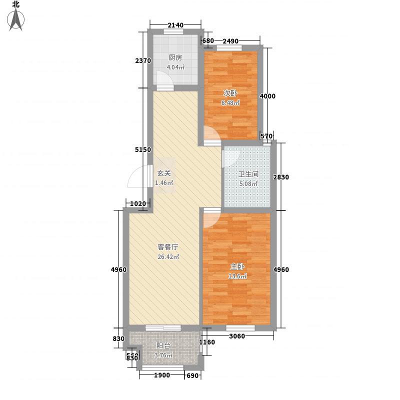 新天地国际新城88.00㎡H2户型2室2厅1卫1厨