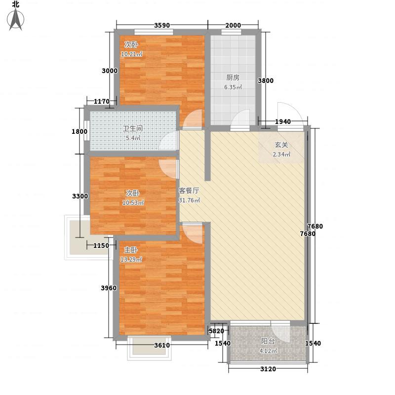 华府庄园114.00㎡洋房三居户型3室2厅1卫1厨