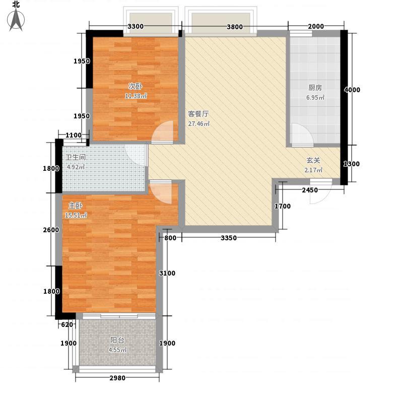 德润康城2室1厅1卫1厨70.78㎡户型图