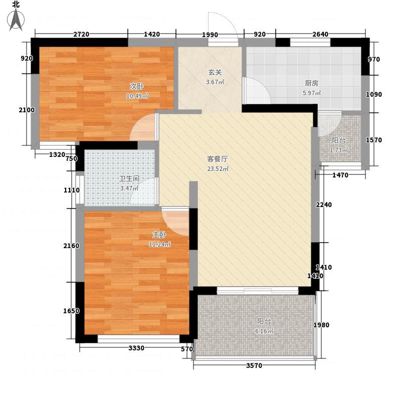 苹果园・幸福城89.00㎡D户型2室2厅1卫