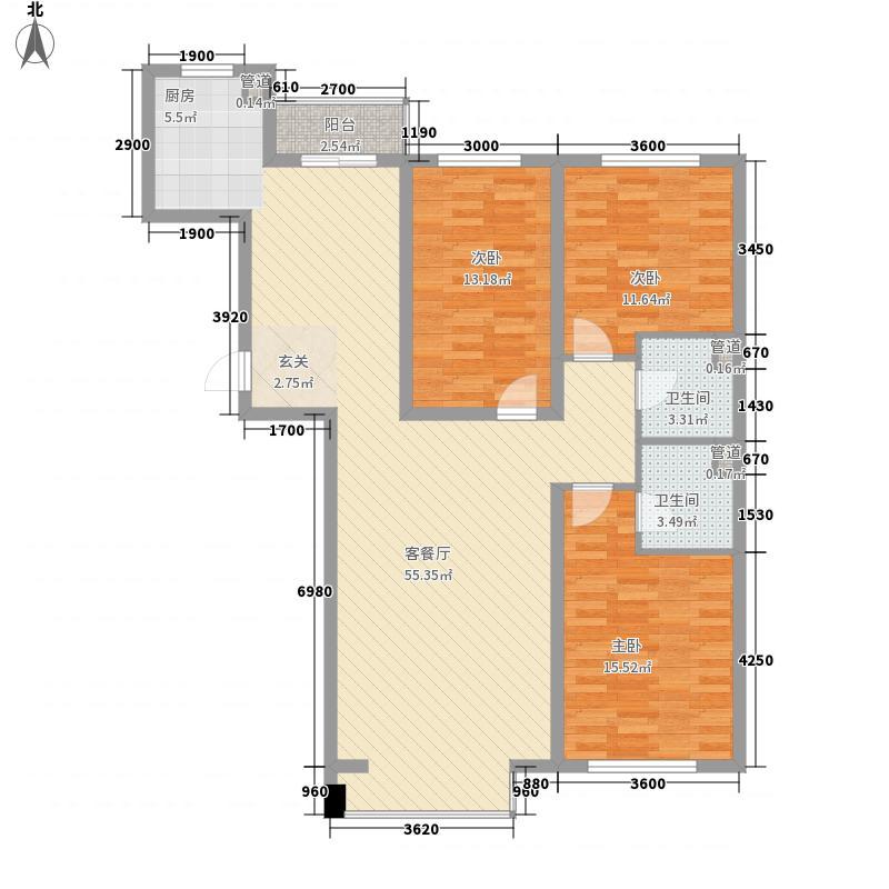 丽水华城135.67㎡A户型3室2厅2卫1厨