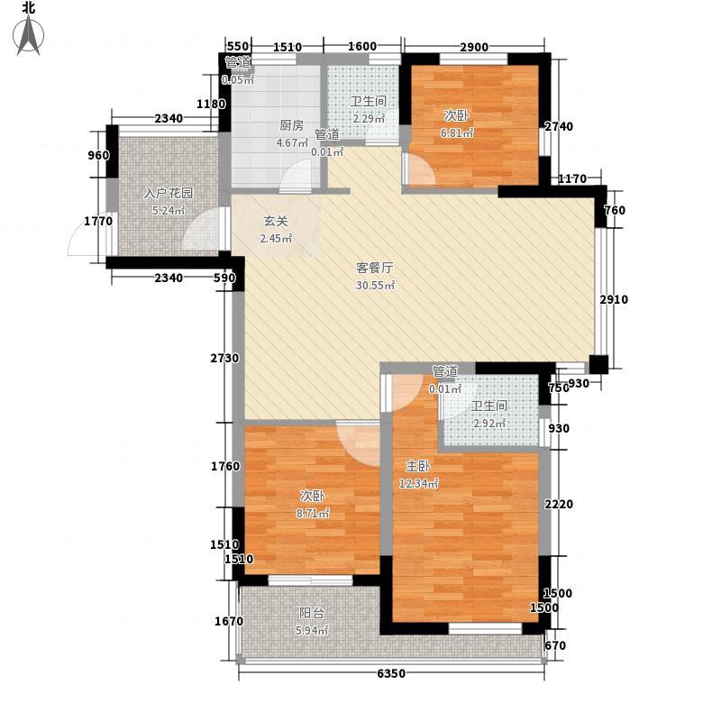 苹果园・幸福城113.51㎡B3户型3室2厅2卫1厨