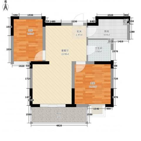 苹果园・幸福城2室1厅1卫1厨83.00㎡户型图