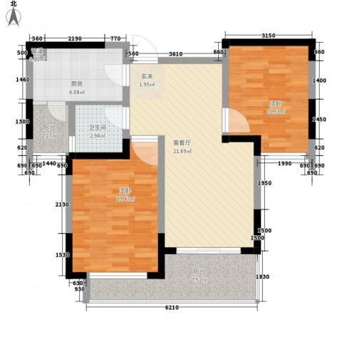 苹果园・幸福城2室1厅1卫1厨94.00㎡户型图