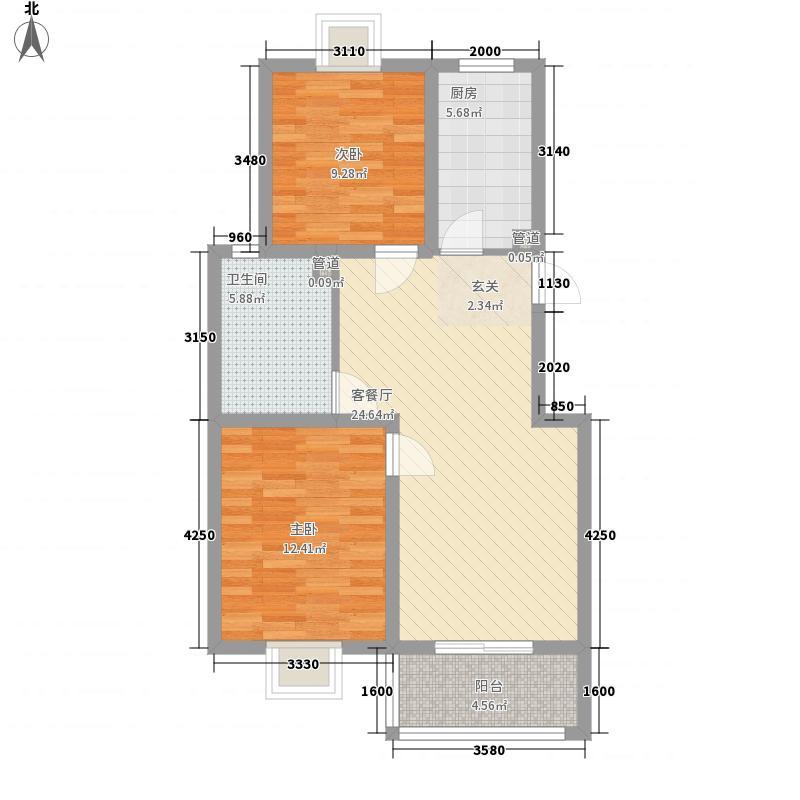 二泉紫园90.00㎡二泉紫园2室户型2室
