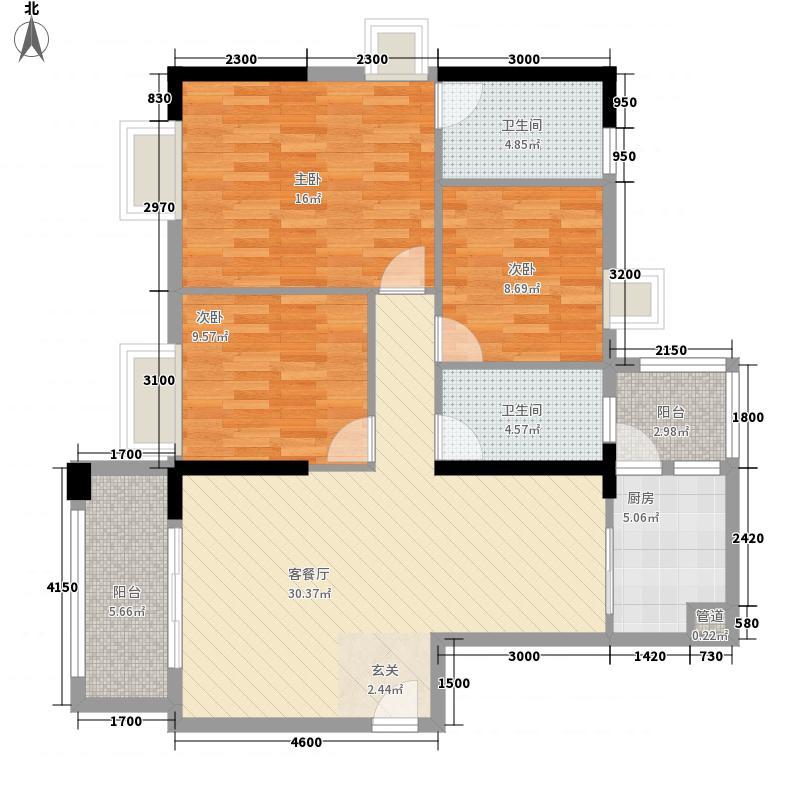 香博堡国际117.26㎡E-01户型3室2厅2卫1厨