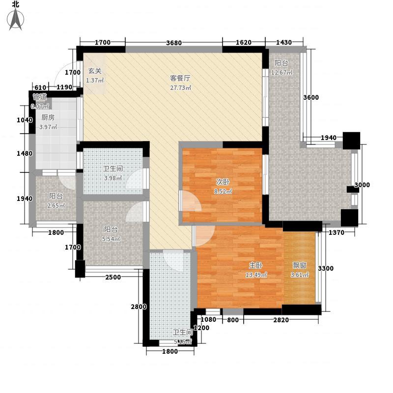 龙城1号88.00㎡二期11-13栋H3奇户型2室2厅2卫1厨