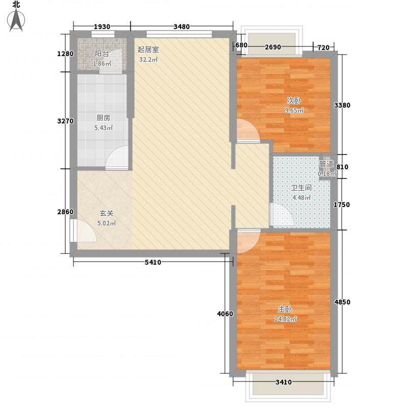 华业玫瑰东方Ⅱ期2室0厅1卫1厨68.63㎡户型图