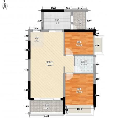 长沙恒大城2室1厅1卫1厨79.00㎡户型图