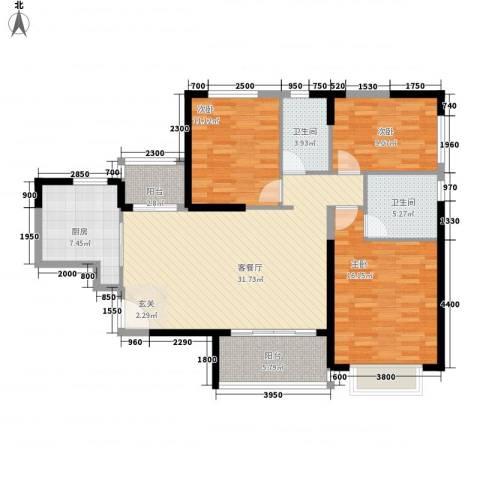 恒大城3室1厅2卫1厨93.29㎡户型图