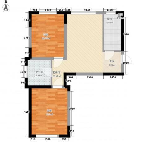 阳光上城雅居2室1厅1卫1厨70.00㎡户型图