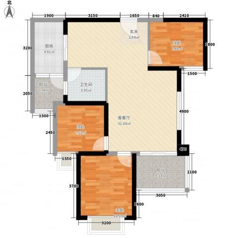 恒大城3室1厅1卫1厨73.23㎡户型图