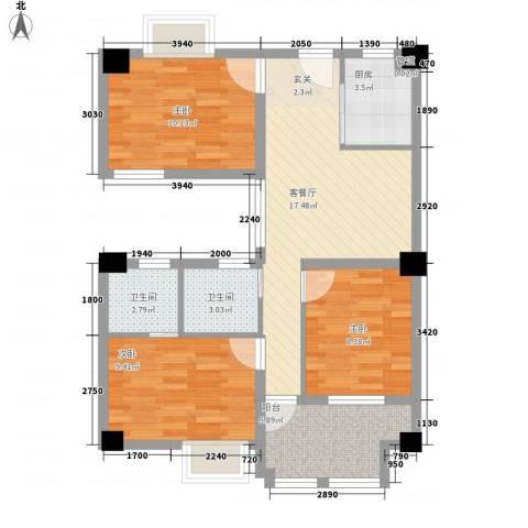 新都汇3室1厅2卫1厨89.00㎡户型图