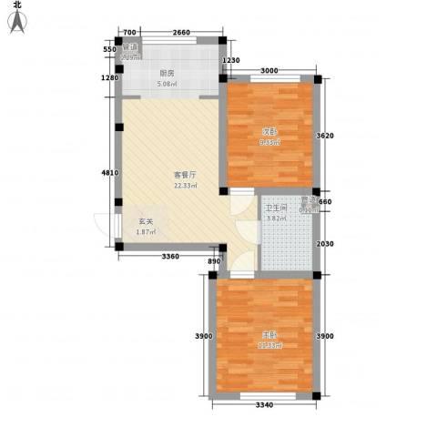 阳光上城雅居2室1厅1卫0厨63.00㎡户型图