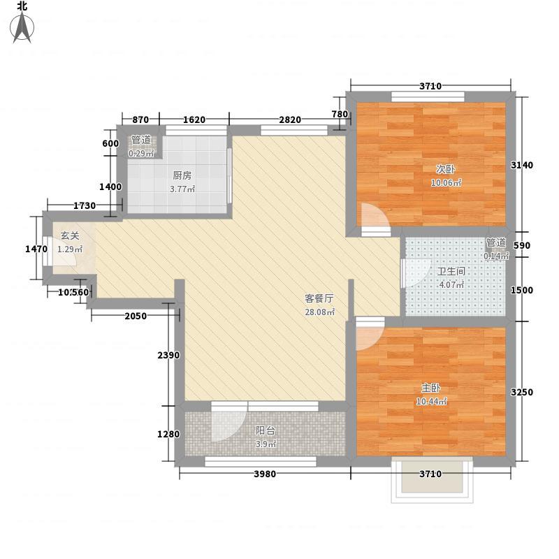 海尔时代广场・国悦公馆2室1厅1卫1厨88.00㎡户型图