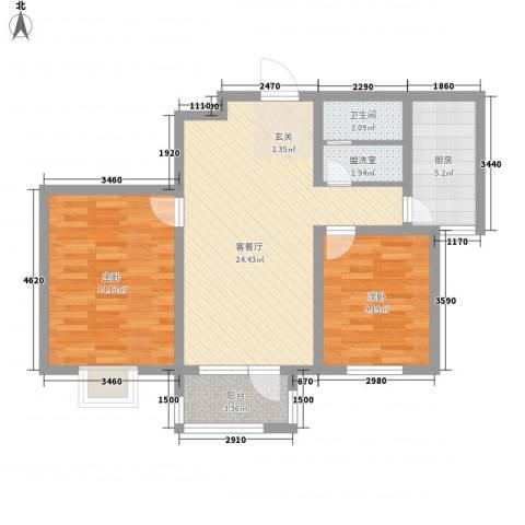 华福国际2室1厅1卫1厨87.00㎡户型图