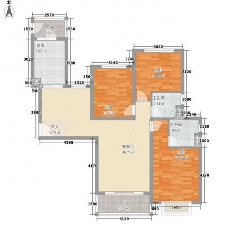 恒大城3室1厅2卫1厨142.00㎡户型图