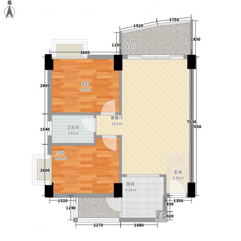 星星城市假日77.00㎡星星城市假日户型图花样年化2室2厅1卫户型2室2厅1卫