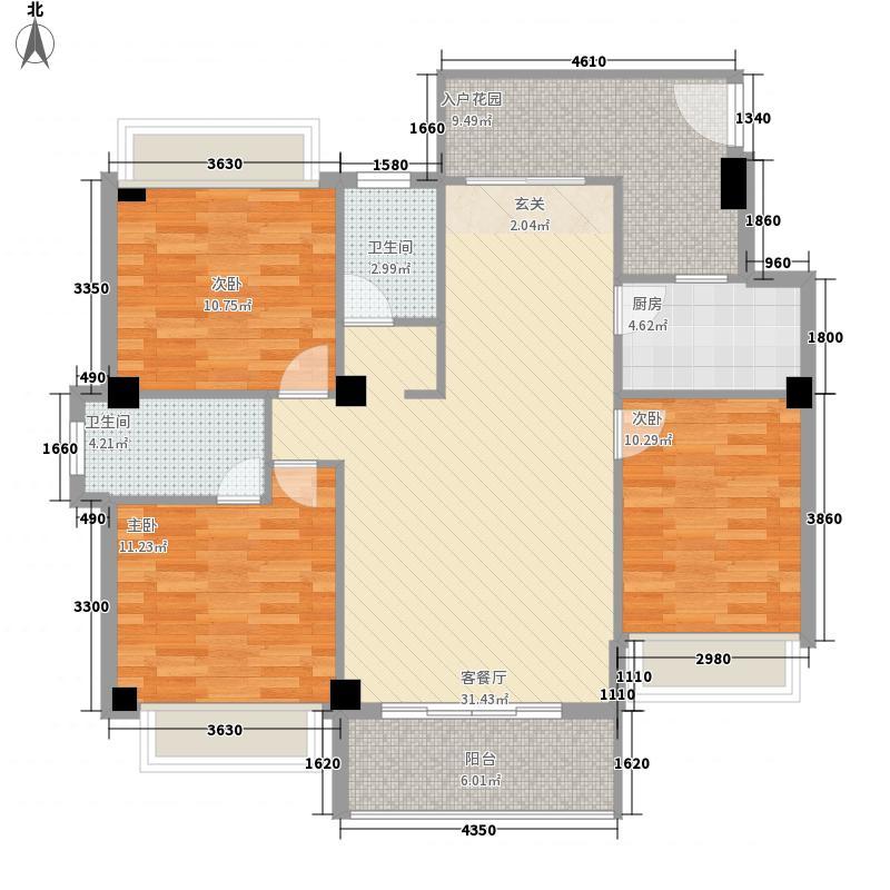 荆水首府127.40㎡3#5#楼A户型3室2厅2卫1厨