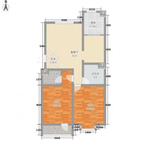 海源丽轩2室1厅2卫1厨119.00㎡户型图