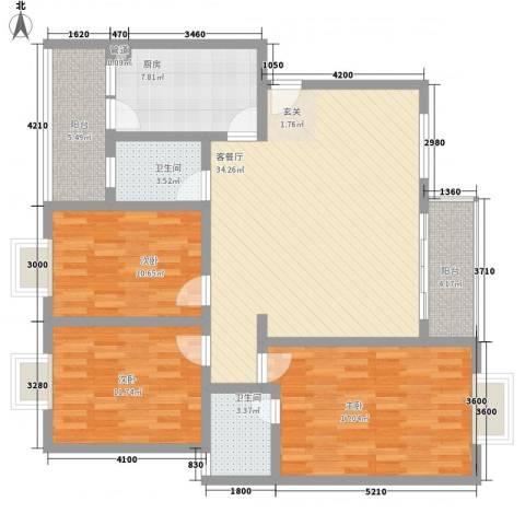 锦绣花园尚城3室1厅2卫1厨141.00㎡户型图