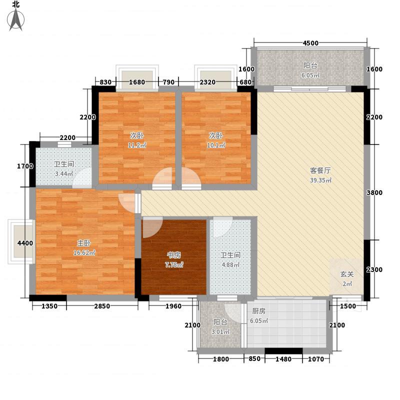 中环国际136.00㎡瞰景A户型4室4厅4卫1厨