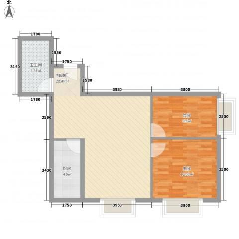 移动馨城2室1厅1卫1厨95.00㎡户型图