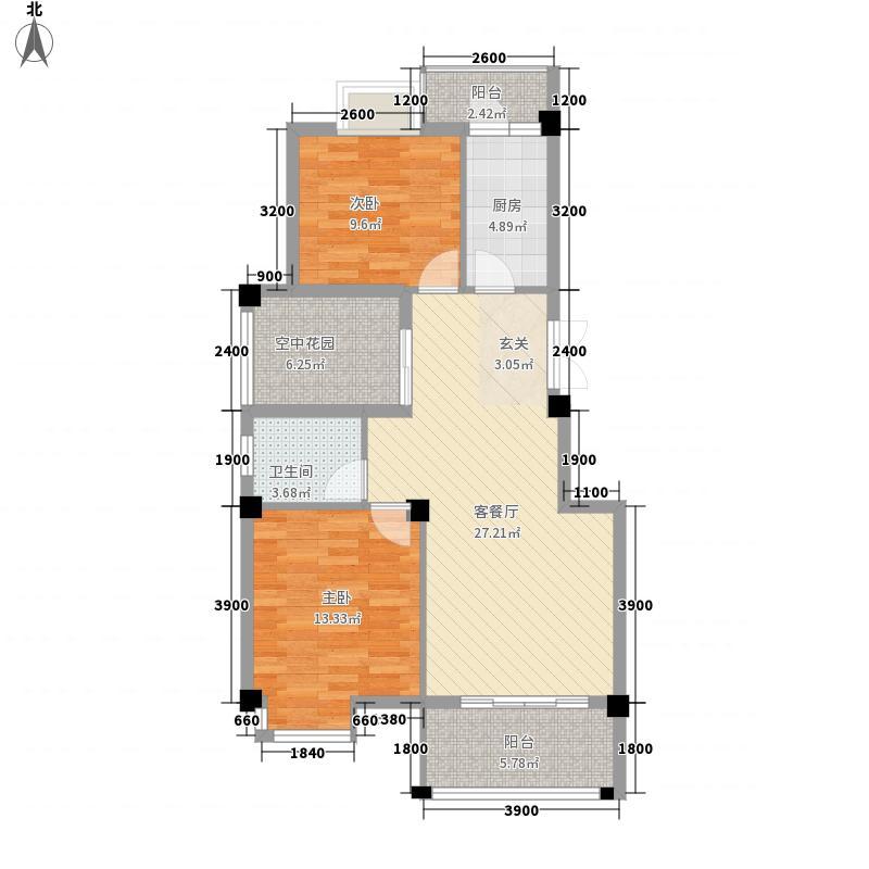 金域名城8.00㎡A3户型2室2厅1卫1厨