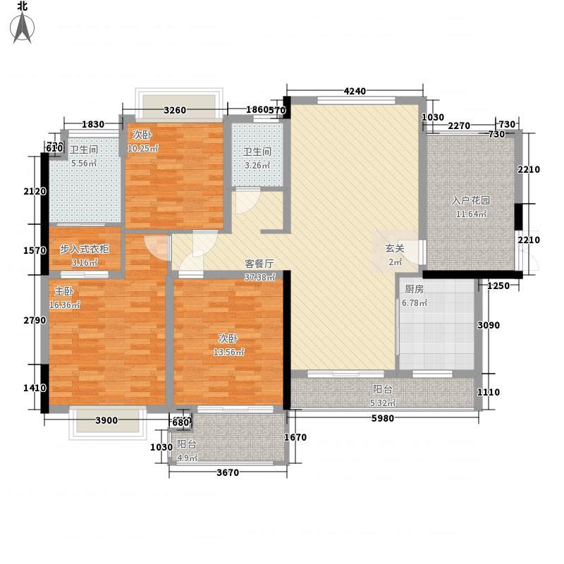 峨眉河畔136.80㎡D户型3室2厅2卫