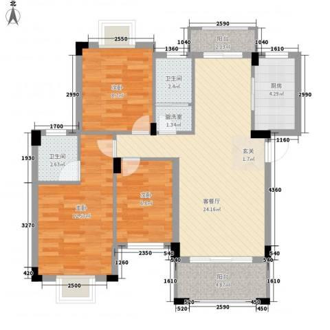 桑海明珠3室1厅2卫1厨100.00㎡户型图
