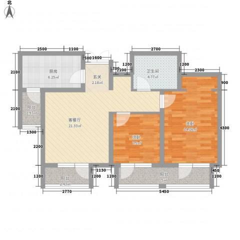 日月天地广场2室1厅1卫1厨63.51㎡户型图