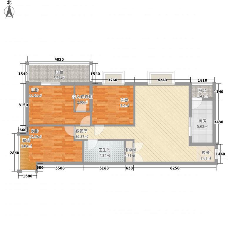 润华国际中心119.46㎡润华国际中心户型图C4户型3室2厅1卫户型3室2厅1卫