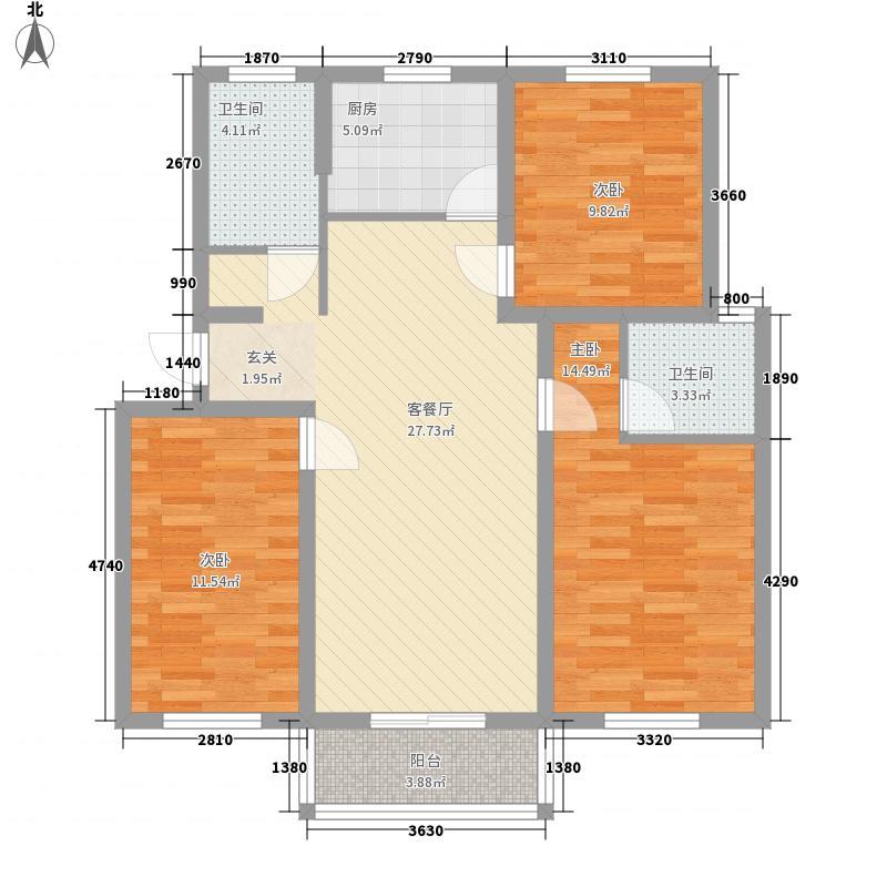卧龙湾114.80㎡B2户型3室2厅2卫1厨