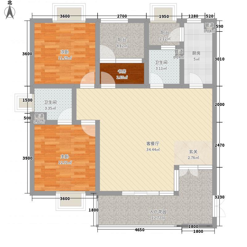 兴港珑湾3室1厅2卫1厨134.00㎡户型图