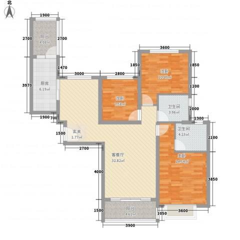 恒大城3室1厅2卫1厨128.00㎡户型图
