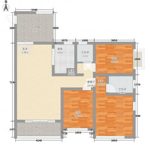 星辰四季3室1厅2卫1厨126.00㎡户型图