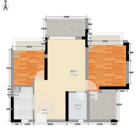 中粮万科金域蓝湾2室1厅1卫1厨84.00㎡户型图