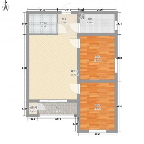 精英现代城2室1厅1卫1厨84.00㎡户型图