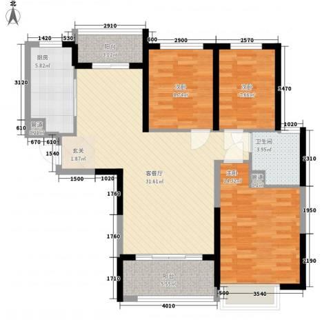 恒大城3室1厅1卫1厨118.00㎡户型图