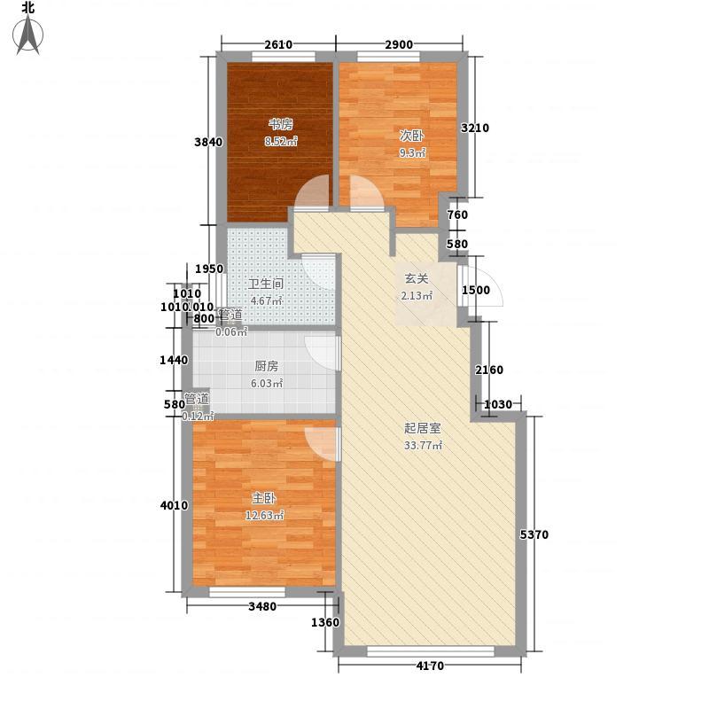 华润置地广场8.00㎡三期1#、5#、6#楼B户型3室3厅1卫1厨