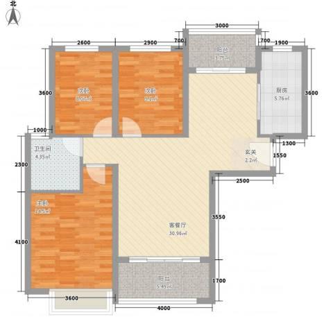 恒大城3室1厅1卫1厨116.00㎡户型图