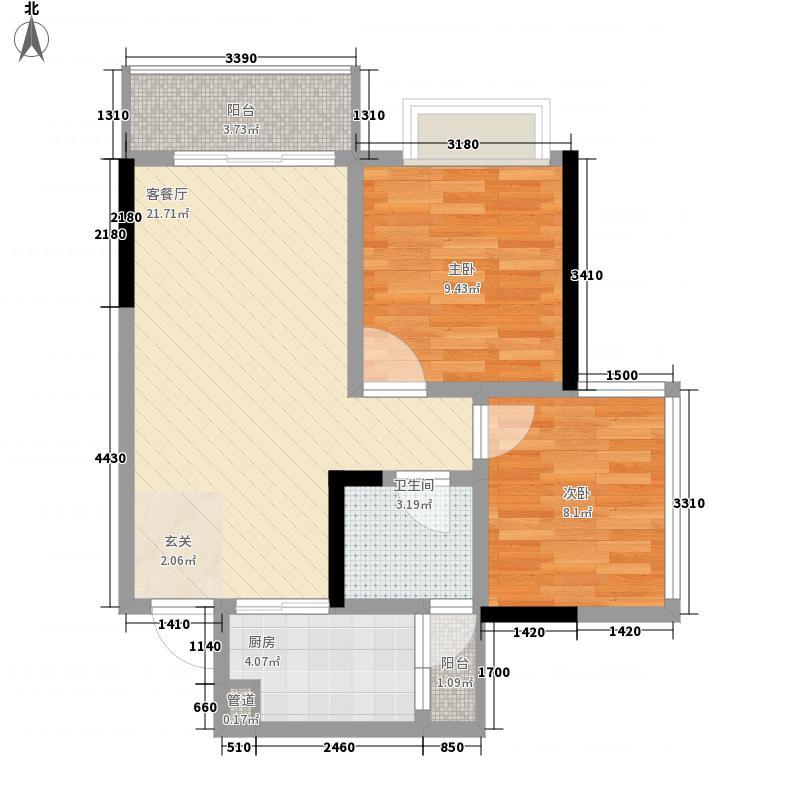 蓝光金悦金沙68.00㎡1期1号楼标准层A3户型2室2厅1卫1厨