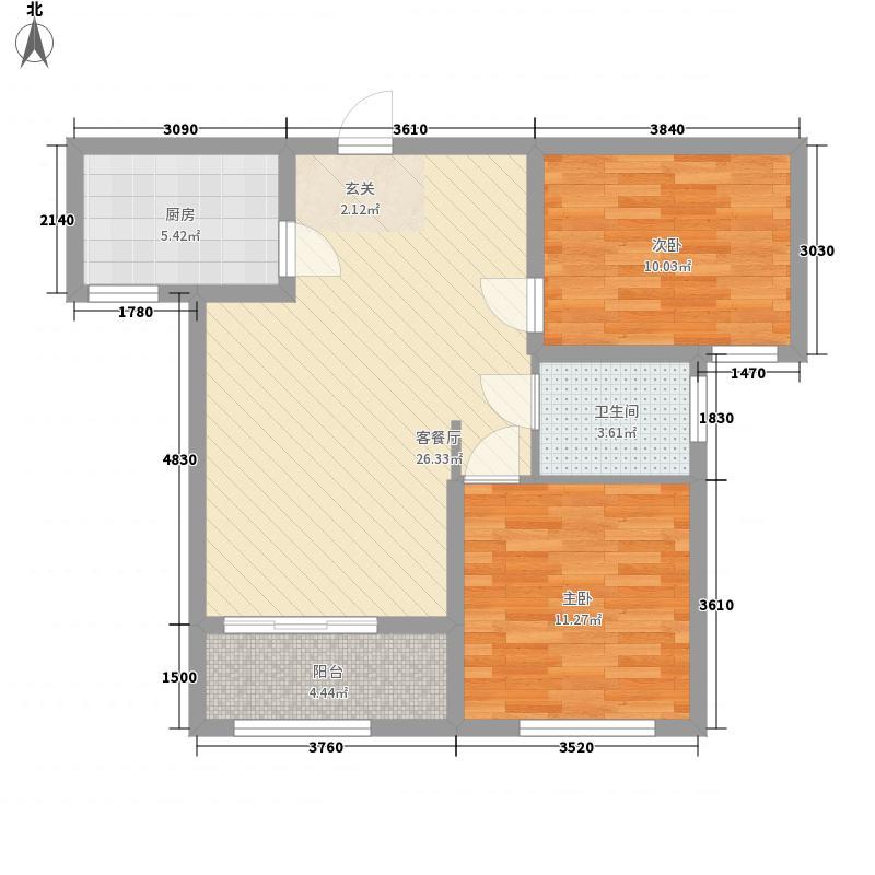 东方雅苑86.40㎡6#楼C户型2室2厅1卫1厨