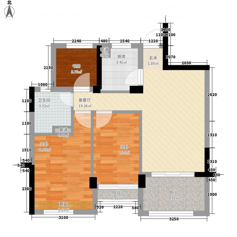天城府8.00㎡19#楼C4户型3室2厅1卫1厨