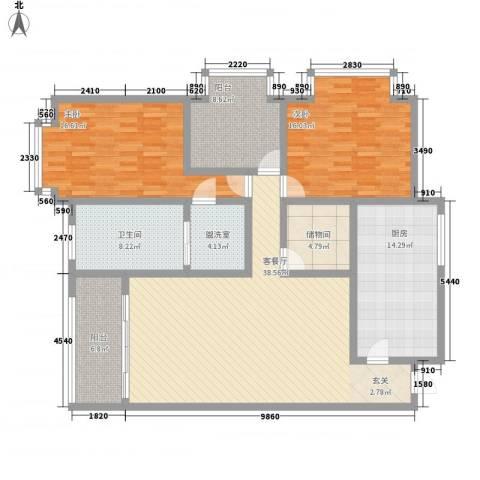 广海大厦2室1厅1卫1厨169.00㎡户型图