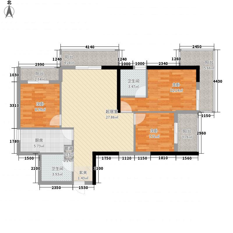 西城时代112.00㎡a4户型3室2厅2卫1厨