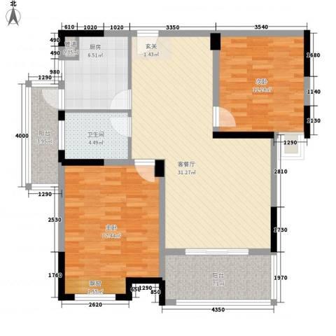 曲江哈佛公馆2室1厅1卫1厨94.00㎡户型图